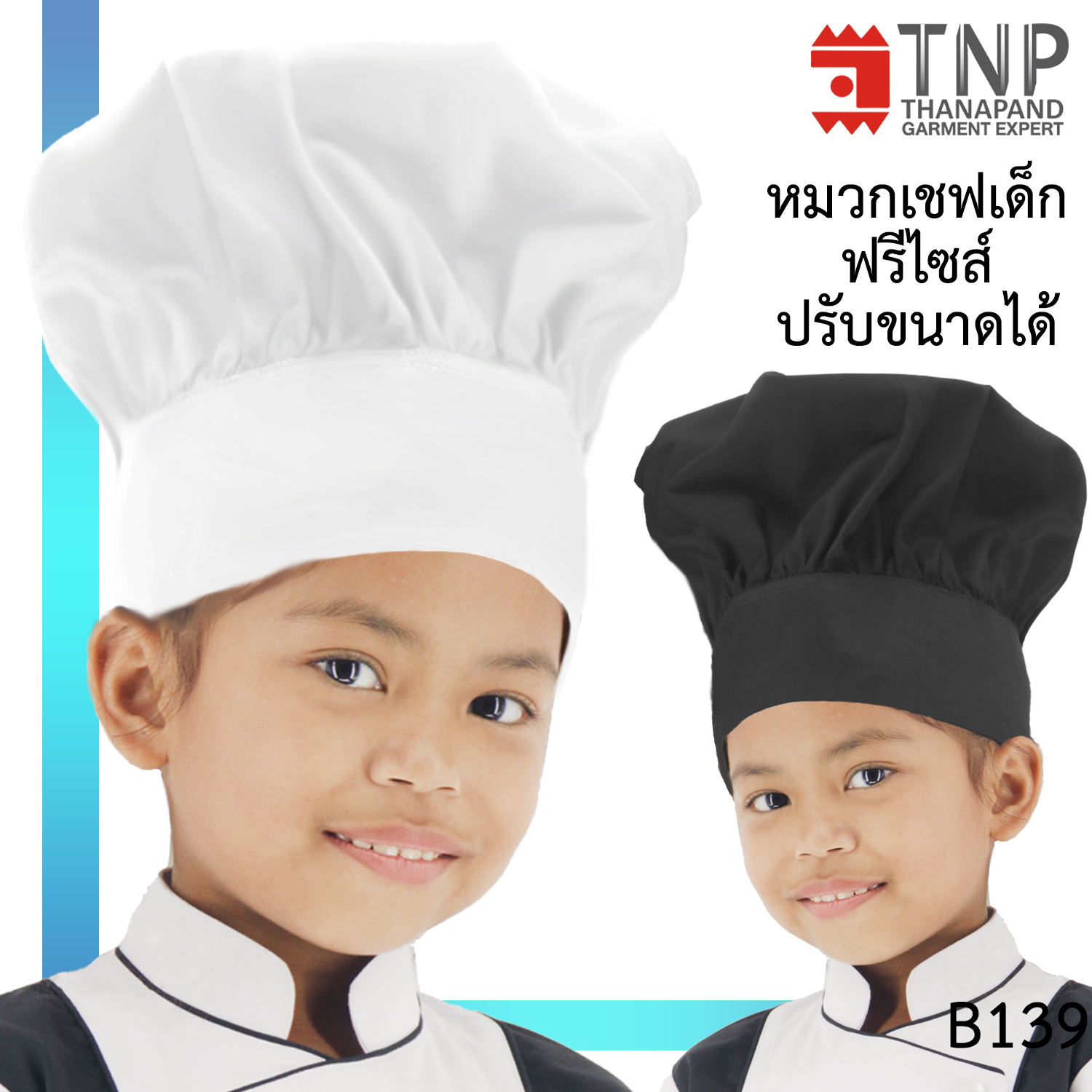 All Colors Chef hat
